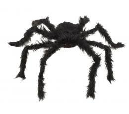 Dekoratiivne ämblik, kohev (52 cm)